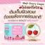 Mojii Cherry Cream โมจิเชอร์รี่ครีม ขาวใสไร้สิว thumbnail 1
