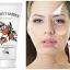 HENDEL'S GARDEN goji cream เฮนเดล การ์เดน โกจิครีม ครีมฟื้นฟูสภาพผิว ผลิตภัณฑ์ที่ดีที่สุด ในการต่อต้านริ้วรอย thumbnail 6