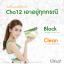 Cho12 โช-ทเวลฟ์ By เนย โชติกา คลีนร่างกายจากภายใน ดื้อยา อ้วนมาก ลดยาก แก้ด้วย Cho12 thumbnail 6