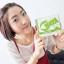 KAYA Chlorophyllin Green Tea Detox คายะ คลอโรฟิลล์ กรีนที ดีท็อกซ์ ขับถ่ายชิลล์ สบายท้อง thumbnail 31