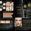 VOODOO AMEZON Deep Cleansing Makeup Removers สะอาดอย่างล้ำลึก ล้างเครื่องสำอางในขั้นตอนเดียว thumbnail 4