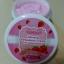 Ginseng Strawberry Cream by SHIZUKA ครีมโสมสตอเบอรี่ บาย ชิสุกะ เปลี่ยนคนดำพันธุกรรมให้กลายเป็นผิวขาวอมชมพูได้ที่นี่ thumbnail 3