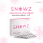SNOWZ by Seoul Secret สโนว์ซ กลูต้าไธโอน พลัส กีวี ซีด เอ็กซ์แทร็ก thumbnail 1