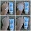 Venita Delight ZZ Minerals Body Aura SPF60 PA+++ ครีมน้ำแร่ระเบิด กันแดด กันน้ำ thumbnail 11