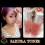 Toner Skaura The Princess by Kwang โทนเนอร์ซากุระ หน้าใส thumbnail 11