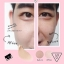Lv99 wink smooth sunscreen cream UVA/UVB protection วิงค์ สมูท ซันสกรีน ครีมกันแดดหน้าเด้งออร่า สูตรเกาหลี ใช้ได้กับทุกสีผิว thumbnail 18