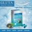 DNA White GLUTA กลูต้าน้ำแร่ ออกซิเจน ขาวลึกระดับ DNA ลืมไปเลยว่าเคยดำ thumbnail 2