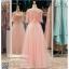 รหัส ชุดราตรียาว :PF176 ชุดราตรียาวสีชมพูมีแขนแนวสวยหวาน งามสง่าดุลเจ้าหญิง เหมาะใส่ออกงานกลางคืน งานแต่งงาน งานกาล่าดินเนอร์ งานเลี้ยง งานพรอม งานรับกระบี่ thumbnail 2