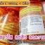Vitamin C & Zinc Complex Tablets วิตามิน ซี แอนด์ ซิงค์ คอมเพล็กซ์ thumbnail 4