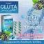 DNA White GLUTA กลูต้าน้ำแร่ ออกซิเจน ขาวลึกระดับ DNA ลืมไปเลยว่าเคยดำ thumbnail 4