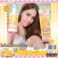 Banana Whitening Lotion By Skin 2U โลชั่นกล้วยผสมน้ำนม thumbnail 3