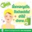 KAYA Chlorophyllin Green Tea Detox คายะ คลอโรฟิลล์ กรีนที ดีท็อกซ์ ขับถ่ายชิลล์ สบายท้อง thumbnail 6