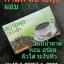 Ok Coffee กาแฟ สบายพุง โอเค คอฟฟี่ by อ.เบียร์ ผอมเร็ว ลดจริง เห็นผลได้ภายใน 1 สัปดาห์ thumbnail 8