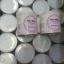 Pure white Collagen 100% By Fonn Fonn คอลลาเจนสด fonnfonn นำเข้าจากญี่ปุ่น thumbnail 28