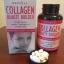 Neocell Collagen Beauty Builder นีโอเซลล์ คอลลาเจน บิวตี้ บิวเดอร์ ชะลอริ้วรอยแห่งวัย ปรับสภาพผิว คืนความสาวและความอ่อนเยาว์ thumbnail 2