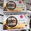 IDOL SLIM COFFEE ไอดอล สลิม คอฟฟี่ กาแฟลดน้ำหนัก สูตรสำหรับคนดื้อยา thumbnail 5