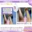 Serum Neon by MN Skincare เซรั่มนีออน หัวเชื้อนีออนเข้มข้น x3 เท่า thumbnail 10