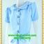 2565ชุดเดรสทำงาน เสื้อผ้าคนอ้วนชุดสีฟ้าคอบัวกระดุมหน้าแขนตุ๊กตาสไตล์สาวช่างเลือก ละเอียด รอบคอบ thumbnail 3
