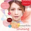 Shining Collagen Vit C ไชน์นิ่ง คอลลาเจน วิตซี (ไชน์นิ่ง สูตร 1) ผิวขาวออร่า กระจ่างใส thumbnail 13