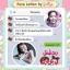 Pure Lotion by jellys โลชั่นเจลลี่ หัวเชื้อผิวขาว 100% บำรุงผิวขาวออร่าภายใน 7 วัน thumbnail 27