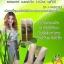 Nongnaka Seaweed Sun White Lotion SPF60 น้องนะคะ กันแดด ซีวีด ซัน ไวท์ โลชั่น thumbnail 4