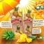 โลชั่นกันแดดสับปะรด Over White Pineapple Body Lotion AHA80 SPF100 PA+++ thumbnail 3