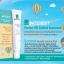 INTEREST Perfect Oil Control Sunscreen SPF50 PA+++ อินเทอเรส เพอเฟค ออยคอนโทรล กันแดดบอลลูน thumbnail 6