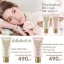 Mille Whitening Rose BB Cream thumbnail 2