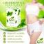 Colly Chlorophyll Plus Fiber คอลลี่ คลอโรฟิลล์ พลัส ไฟเบอร์ คลอโรฟิลล์รสชาเขียว thumbnail 2