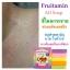 Wink White Fruitamin Soap 10 in 1 รวม 10 สูตรวิตามินผิว ในก้อนเดียว thumbnail 9