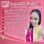 Yuri B-YOUNG FEMINA II ยูริ บียัง เฟมิน่า ทู ผลิตภัณฑ์อาหารเสริมสำหรับผู้หญิง thumbnail 3