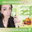 KAYA Chlorophyllin Green Tea Detox คายะ คลอโรฟิลล์ กรีนที ดีท็อกซ์ ขับถ่ายชิลล์ สบายท้อง thumbnail 23