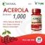 The Nature Acerola 1,000 สารสกัดจากอะเซโรล่าเชอร์รี่ thumbnail 2