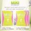 MIKI มิกิ ผลิตภัณฑ์ลดและควบคุมน้ำหนัก บอกลาปัญหา หมูอ้วน หุ่นถังแก๊ส เอวเป็นแหนม thumbnail 2