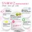SNOWZ by Seoul Secret สโนว์ซ กลูต้าไธโอน พลัส กีวี ซีด เอ็กซ์แทร็ก thumbnail 6