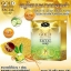 GOLD Ginseng Lemon FACIAL soap By jeezz สบู่โสมมะนาวทองคำ สบู่ล้างหน้าที่ดีที่สุด thumbnail 1