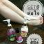 นมแตก (Ohh milk oil) thumbnail 4