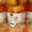 Nature's King Royal Jelly เนเจอร์ คิง รอยัล เจลลี่ นมผึ้งธรรมชาติ 100% จากออสเตรเลีย thumbnail 3