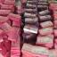 Kawaii SUPER NANO Collagen คาวาอิ ซุปเปอร์ นาโน คอลลาเจน สูตรไฮยาลูรอน 3 เท่า โฉมใหม่ ขาว ปัง กว่าเดิม thumbnail 6