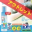 สเปรย์น้ำกันยุงสำหรับเด็กจากญี่ปุ่น thumbnail 1