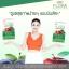OZEE FLORA Apple Fiber Chlorophyll โอซี ฟลอร่า แอปเปิ้ล ไฟเบอร์ คลอโรฟิลล์ สะดวก ปลอดภัย สกัดจากธรรมชาติ 100% thumbnail 3