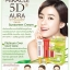 MIRACLE 5D AURA Sunscreen Cream + Platinum Over Night Mask ชุดระเบิด ออร่า x10 เพิ่มออร่า หน้าขาวใส เห็นผลใน 1 วัน thumbnail 2