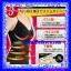 เสื้อกระชับสัดส่วน ( Beauty Japan hot Germa shape up Camisal Vest ) เพียงสวมใส่ก็จะทำให้รู้สึกกระชับ หุ่นสวยเข้ารูป สีดำ thumbnail 1