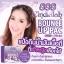 Ver.888 Cindialah Bounce Up Pac SPF50+ PA+++ แป้งดินน้ำมัน ซินเดียล่า กันน้ำ เนียน เด้ง ตลอดวัน thumbnail 8