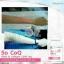 So CoQ Gluta โซ โคคิว กลูต้า & คอลลาเจนแปปไทด์ (โซคิ้ว กลูต้าหิมะ) สูตรใหม่ ขาวเร็วกว่าสูตรเดิม 4 เท่า! thumbnail 14
