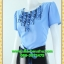 2466ชุดทำงานคนอ้วนสีฟ้า คอกลมแต่งจีบด้านหน้าโดดเด่นด้วยกระโปรงแยก10ชิ้นทรงเอสไตล์หวานสุภาพเรียบร้อย thumbnail 3