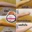 Tamarind Avocado Scrub พริ้วพราวสครับไวท์ สครับขัดผิวน้ำนมมะขามผสมอโวคาโด้ thumbnail 14