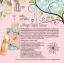 Magic Super Serum by Magic Wonderland ซุปเปอร์ เซรั่ม หน้าเด็ก บาย เมจิก วันเดอร์แลนด์ thumbnail 2