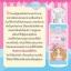 Barbieswink Acne toner บาร์บี้วิ้ง แอคเน่ โทนเนอร์ เปลี่ยนหน้าปรุเป็นหน้าปัง เปลี่ยนหน้าพังเป็นหน้าใส เปลี่ยนผิวเสีย เป็นผิวสวย ขาวใสไร้สิว thumbnail 6