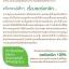 Neriis Greenphyll Wheatgrass เณรี่ส์ กรีนฟิล วีทกราส thumbnail 3
